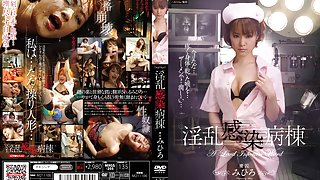 Exotic Japanese whore Mihiro in Fabulous fingering, nurse JAV video
