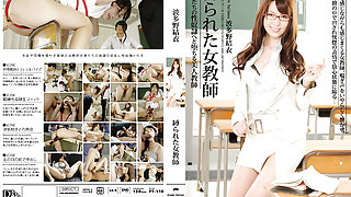 Yui Hatano in Tied Up Female Teacher
