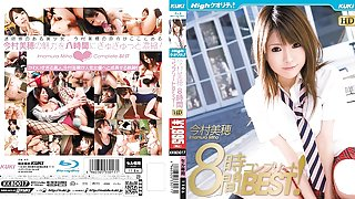 Miho Imamura in Complete 8 Hours BEST part 1.p15