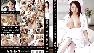 Riona Kamijo in Pretty Tits Nurse