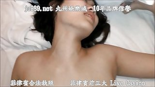 taiwan 21 years old Internet dating No.2